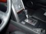 Acura TL Shift Knob